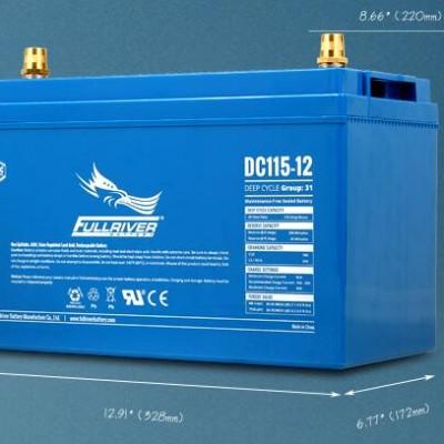 DC115-12免维护电池