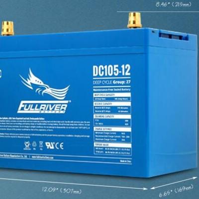 DC105-12电池
