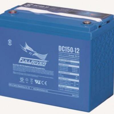 DC150-12电池